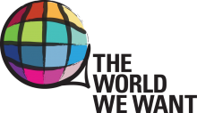 WorldWeWant2015 logo high-resolution